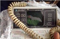 Desfibrilador Hp 43100A