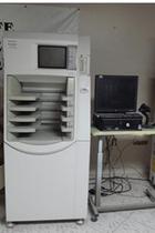 Digitalizador de Imagen Fujifilm 5000 Plus, CR-IR 341P y Fujifilm FCR 5000R CR-IR 342