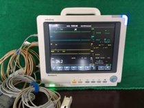 Monitor de paciente, Beneviw T5, Mindray