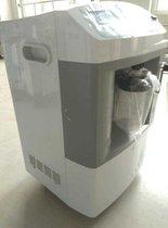 Nuevo!!!!!Concentrador de Oxígeno Longfian de Flujo Sencillo Modelo Jay 5