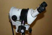 Adaptador Para Colposcopio Endoscopio Microscopio