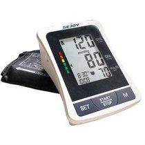 HSE-BP-103 Baumanometro Digital Automatico para Brazo con Memoria 2X60 e Indicador OMS