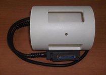 Antena Extremity Small