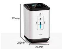 Concentrador De Oxigeno 7 Litros