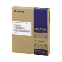 Película Radiográfica SONY UPT-510BL (8X10)
